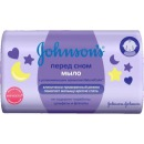 "Johnson`s baby мыло ""Перед сном"", 100 г"