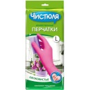 Чистюля перчатки хозяйственные латекс L-9 хлопчатобумажные с напылением внутри, 1 пара