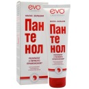 "Evo маска-бальзам для волос ""Пантенол"", 150 мл"
