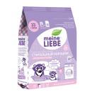 Meine Liebe стиральный порошок для детского белья, концентрат, 1 кг