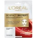 "L'Oreal маска тканевая ""Возраст эксперт 45+"""