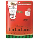 Lululun Маска для лица увлажняющая против отеков «Арбуз из Кумамото» Premium Face Mask Watermelon, 7 шт,130 г