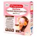 """MegRhythm паровая маска для глаз """"Без запаха"""""""