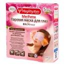 """MegRhythm паровая маска для глаз """"Цветущая Роза"""", 5 шт"""