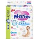 Merries подгузники для детей размер M 6-11 кг, 76 шт
