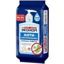 Эконом smart салфетки антибактериальные санитайзер, 50 шт
