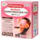 MegRhythm паровая маска для глаз Без запаха, 12 шт