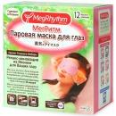 MegRhythm паровая маска для глаз Ромашка - Имбирь, 12 шт