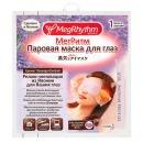 MegRhythm паровая маска для глаз Лаванда - Шалфей, 1 шт