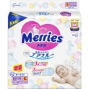 Merries Подгузники для новорожденных 5кг, 90+6 шт