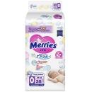 Merries подгузники для детей с малым весом, размер NB XS, до 3 кг, 38 шт