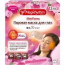 MegRhythm паровая маска для глаз Цветущая Роза, 12 шт