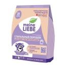 Meine Liebe гипоаллергенный стиральный порошок для людей с чувствительной кожей, 1000 г
