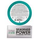 гидрогелевые патчи с водорослями, омолаживающие, 60 шт