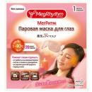 MegRhythm паровая маска для глаз Без запаха, 1 шт