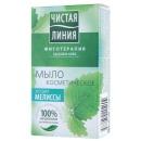 """мыло """"Экстракт Мелиссы"""", 80 г"""
