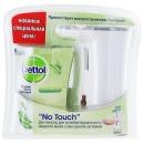 диспенсер для антибактериального жидкого мыла для рук с сенсорной системой No Touch с ароматом зеленого чая и имбиря, 250 мл
