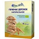 """печенье """"Натуральное"""", 150 г"""