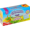 "Бабушкино Лукошко чай травянной ""Мелисса, чебрец, фенхель"", 20 г"