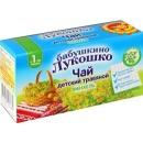 "чай травянной ""Фенхель"", 20 г"