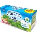 """чай травяной """"Мята"""" успокаивающий, 20 г"""