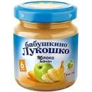 """пюре """"Яблоко и банан"""" с 6 месяцев, 100 г"""