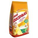 """Dosia стиральный порошок """"Детский"""" для машинной и ручной стирки, 2.2 кг"""
