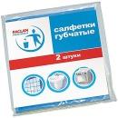 салфетки 180x180 мм. для чистки, губчатые, 2 шт