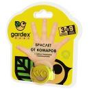 Gardex браслет от комаров с 3 сменными картриджами, 1 шт