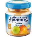 """пюре """"Тыква и яблоко"""" с 5 месяцев, 100 г"""