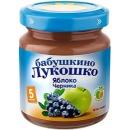"""пюре """"Яблоко и черника"""" с 5 месяцев, 100 г"""