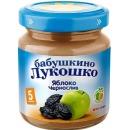 """пюре """"Яблоко и чернослив"""" с 5 месяцев, 100 г"""