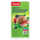 Paclan пакеты бумажные для бутербродов 18х25 см, 25 шт