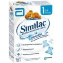 Similac 1 молочная смесь, 0-6 месяцев, 700 г