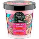 """крем-пилинг для тела """"Очищающий. Summer Fruit Ice Cream"""", 450 мл"""