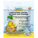 """Babyline губка """"Детская"""" для мытья и массажа, натуральная"""