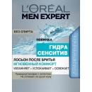 """L'Oreal лосьон после бритья """"Men Expert. Гидра Сенситив. Мгновенный комфорт"""" для чувствительной кожи, 100 мл"""