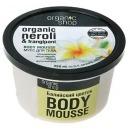 "Organic Shop мусс для тела ""Балтийский цветок"", 250 мл"