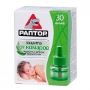 """жидкость от комаров """"30 ночей"""" с запахом зеленого чая, 1 шт"""