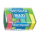 """Чистюля губка """"Maxi"""" поролоновая с чистящим абразивным слоем, 10 шт"""