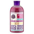 "Organic Shop пена для ванн ""Дикая ежевика"", 500 мл"