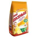 Dosia cтиральный порошок для машинной и ручной стирки детского белья, 2.2 кг