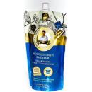 """Рецепты бабушки Агафьи бальзам для волос """"Увлажнение и восстановление. Морошковый"""", 500 мл"""