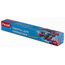 Paclan пакеты для замораживания 6 л, 20 шт