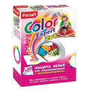 """Paclan салфетки для предотвращения окрашивания """"Color Expert"""" 2 в 1 + пятновыводитель во время смешанной стирки, 20 шт"""