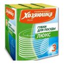 """губка для посуды """"ЛЮКС"""", 3 шт"""