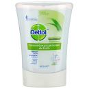 """жидкое мыло для рук """"No Touch. С алое и витамином Е"""" запасной блок для диспенсера антибактериальное, 250 мл"""