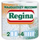 Regina кухонное полотенце XXL бумажное 2 слоя, 2 шт