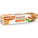 Хозяюшка Мила пакеты для бутербродов с замком ZIP-LOCK 20 х 30 см, 10 шт