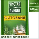 """шампунь """"Фитобаня"""" для всех типов волос, 400 мл"""